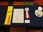 TKC北陸会企業防衛特別研修会2013