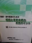 2013-04-21 18.06.35.jpg