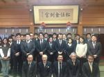 2015年 金剣宮参拝