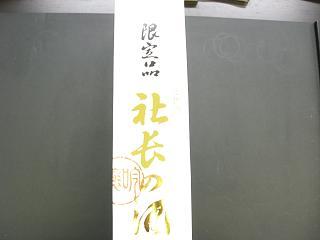 CIMG2378.JPG