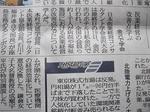 日本医業経営コンサルタント学会金沢大会写真集